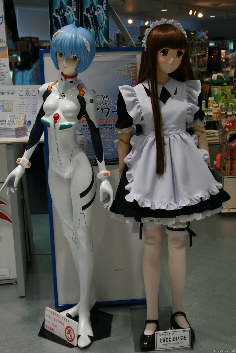 3D Eroanime tokyo trip 2008 – day 1 | 望み - what is that you desire?
